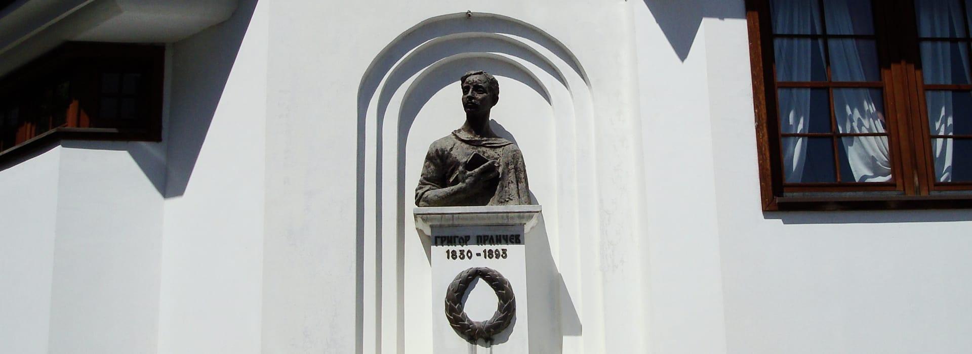 Меморијална куќа на Григор Прличев